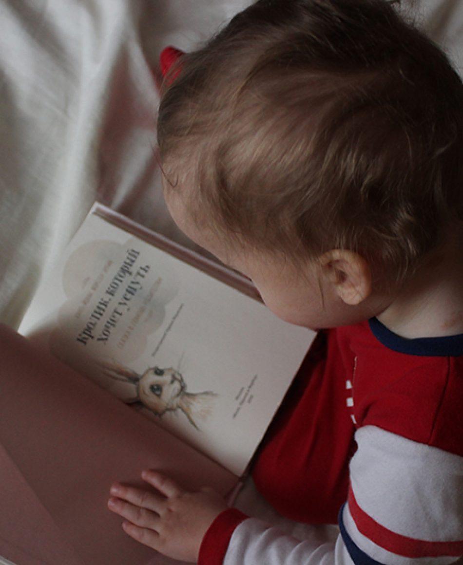 habito-leitura-01